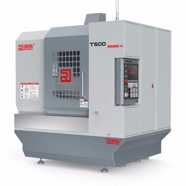 T600高速CNC