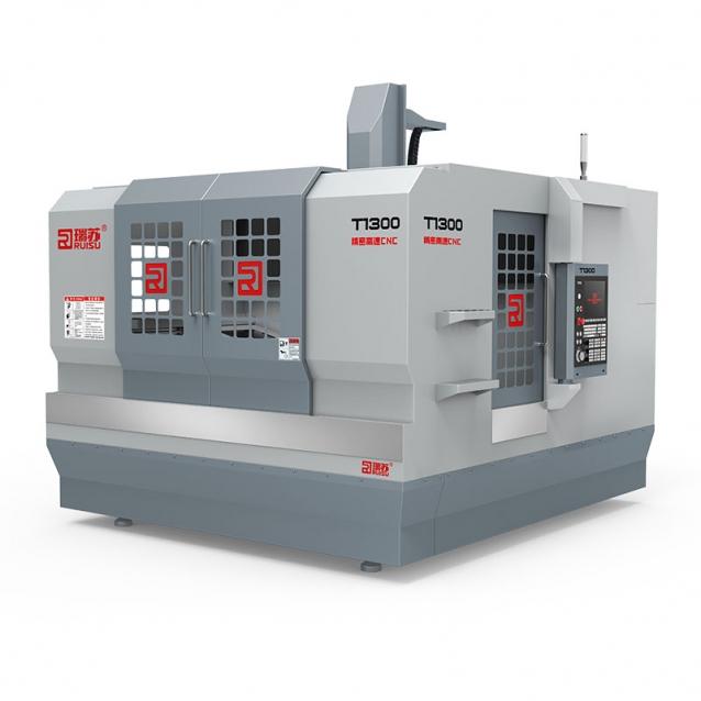 T1300高速CNC